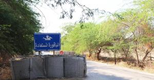 السلام مع إسرائيل.. سلام بارد يؤزمه نتنياهو بالمصالح الأردنية