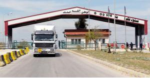 عدد اللاجئين السوريين العائدين عبر جابر