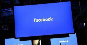 فيسبوك يحقق أرباحاً تفوق التوقعات