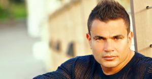 عمرو دياب يشتبك مع الأمن الإنجليزي