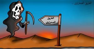 طريق الموت