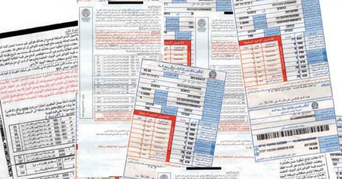 توصيات بإعادة النظر في فاتورة الكهرباء