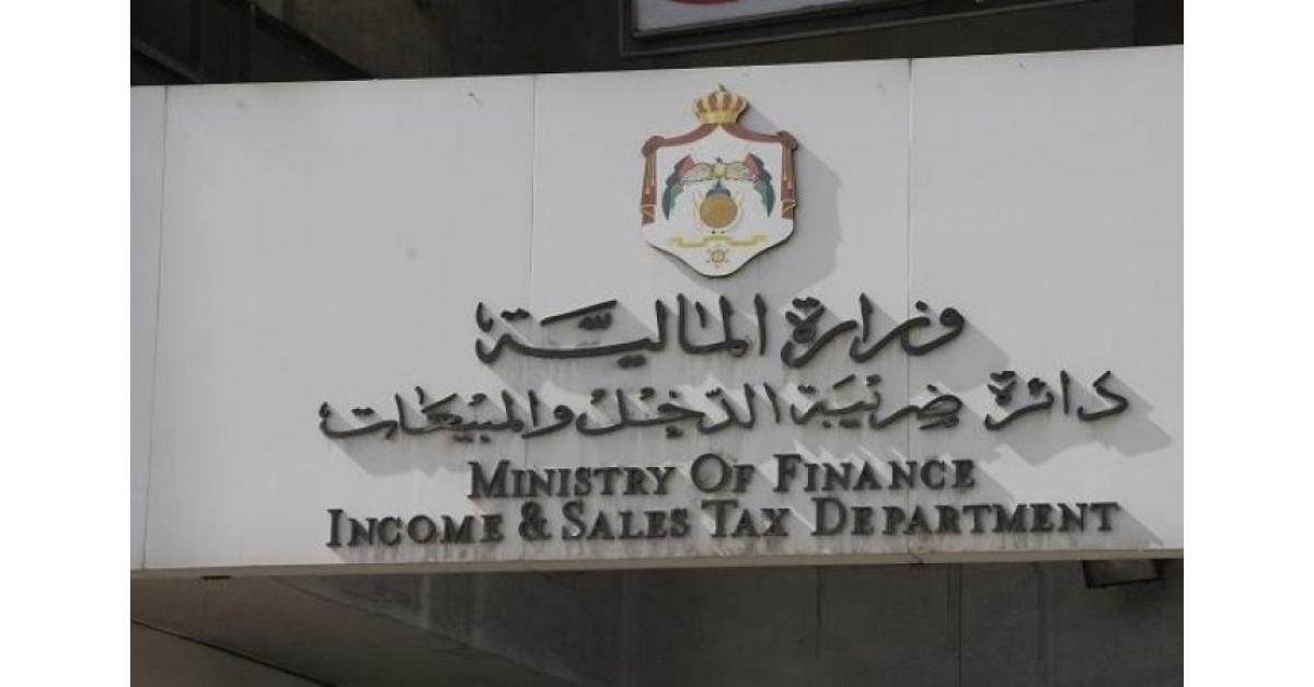 الضريبة تبدأ تنفيذ قرار الإعفاء من الغرامات والإعفاءات