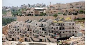 الخارجية الفلسطينية تُدين بناء 640 وحدة استيطانية في القدس