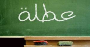 تعطيل الدراسة والأنشطة التربوية في جميع أنحاء المملكة السبت