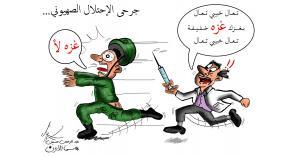 غزه لأ