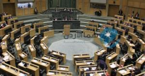 النواب يناقش مشروع قانون ضريبة الدخل