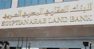 قرار بالحجز على أموال البنك العقاري المصري العربي