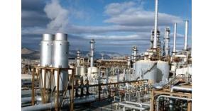 انخفاض كميات الإنتاج الصناعي خلال تسعة أشهر