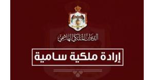 علاء البطاينة رئيس لمجلس أمناء صندوق الملك عبدالله