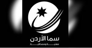 """""""سما الأردن"""" تنعى الشهيد أحمد الرواحنة"""