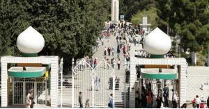 اعتماد البطاقة الأمنية في الجامعات الأردنية