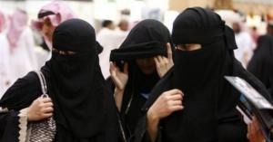 سعوديات وحملة
