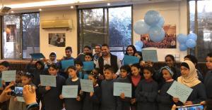 """مدرسة المونتسوري تنظم احتفالا بـ""""يوم الطفل العالمي"""""""