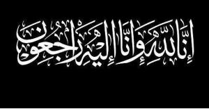 وفاة العميد المتقاعد محمد عواد الفاعوري