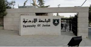 """القضاة لـ """"سما الأردن"""" حادثة الاعتداء مجرد سوء تفاهم"""