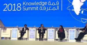 وزير الشباب والثقافة يشارك في قمة المعرفة بدبي