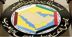 انطلاق القمة الخليجية.. وتوقعات بغياب تميم