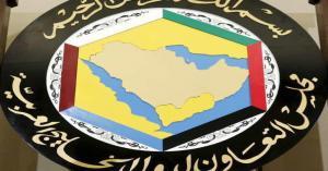 قطر تنتدب وزيرها الخارجية للقمة الخليجية