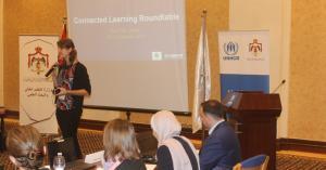 ورشة عمل بين وزارة التعليم العالي والمفوضية السامية لشؤون اللاجئين