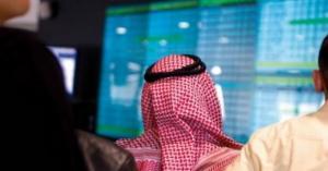 مؤشر بورصة عمان يتراجع
