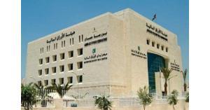 بورصة عمان تدرج أول إصدار لصكوك التمويل الإسلامي