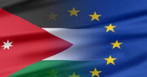 تسهيلات تجارية جديدة من الاتحاد الأوروبي للأردن