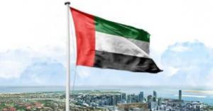 الإمارات تعلن 2019 عاما للتسامح