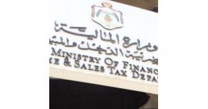 الاسهم الخاضعة للضريبة التي يتم بيعها وشراؤها في العام الواحد ابتداء من 2019