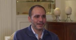 الأمير علي: رح أخلص شغلي وأغادر (فيديو)