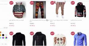 يشترون الملابس الباهظة عبر مواقع التواصل لأجل التصوير فقط