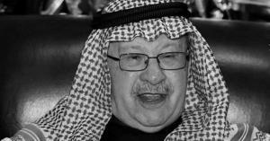 الرزاز ينعى عميد الكرة الأردنية