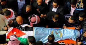 الأردنيون يشيعون العدوان إلى مثواه الأخير.. صور