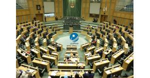 مالية النواب تطالب حصر العطاءات الحكومية بالبريد الأردني