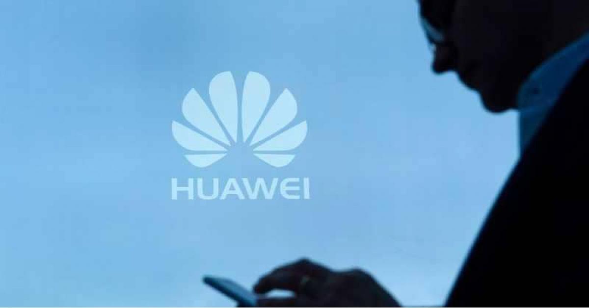 هواوي الصين امريكا تكنولوجيا