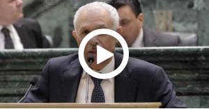 صالح العرموطي مجلس النواب الأردن مناقشة الموازنة العامة 2019