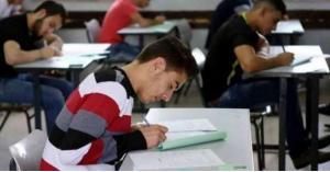 طلاب التوجيهي الى امتحان الرياضيات