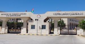 الخارجية تتابع حالة شاب اردني مريض بتركيا