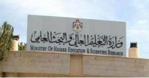 اعلان نتائج المنح والقروض لطلبة الجامعات.. اسماء