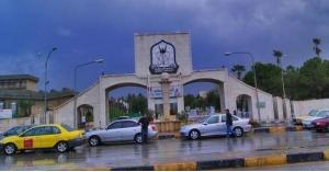 قرار بخصوص دوام جامعة اليرموك ليوم غد