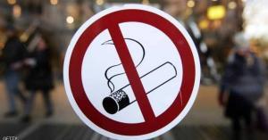 السن القانوني للتدخين 15 عام فقط