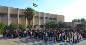 تأخير دوام بعض المدارس في المملكة غدا والخميس