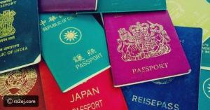 جواز سفر موحّد لـ55 دولة