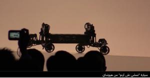 سيارة بيدين وقدمين من هيونداي