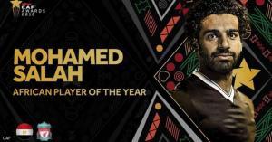 الفرعون محمد صلاح أفضل لاعب أفريقي لعام 2018