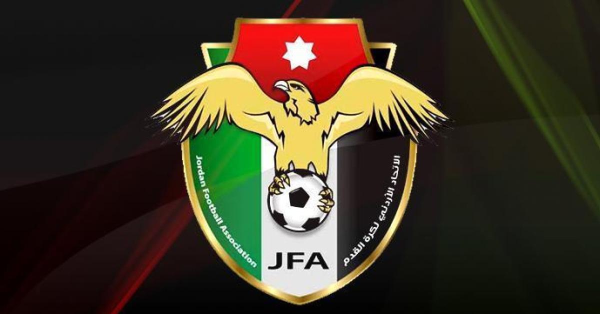الاتحاد الأردني يوقف صفحته