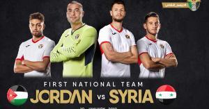 تشكيلة منتخب النشامى في مباراته مع سوريا