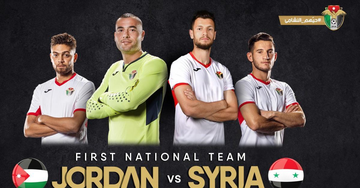 نتيجة مباراة الاردن وسوريا اليوم