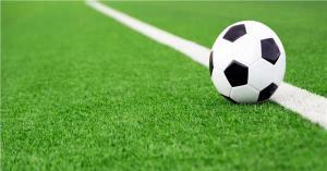 مباريات اليوم الجمعة 11- 1- 2019