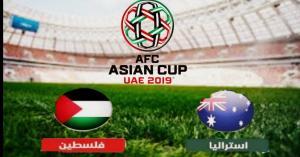 نتيجة مباراة استراليا وفلسطين